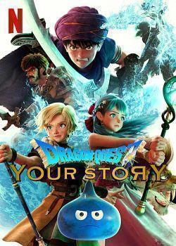 Dragon Quest : Your Story FRENCH WEBRIP 1080p 2020