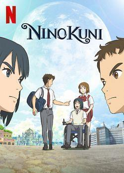 Ninokuni FRENCH WEBRIP 2020